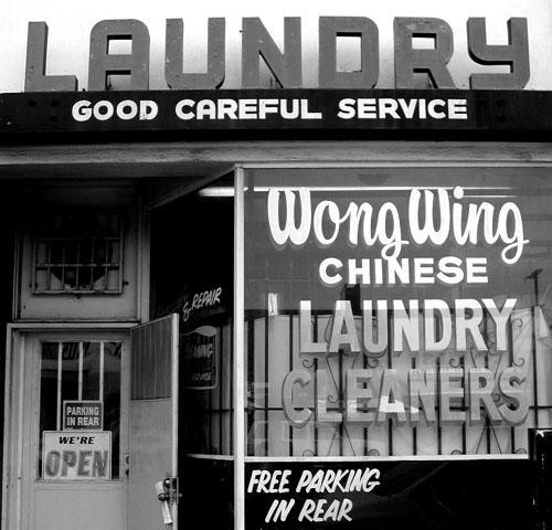 chineselaundry.jpg